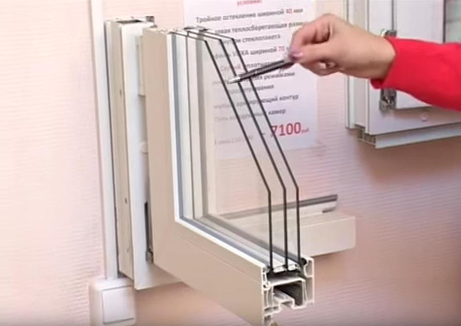 Пластиковые окна трехкамерные